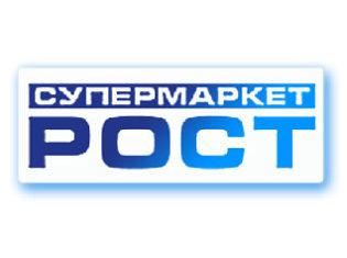 Партнер Стимула супермаркет РОСТ лого