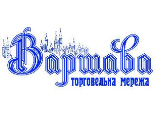 Партнер Стимула торговая сеть Варшава лого