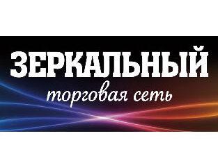 Партнер Стимула торговая сеть Зеркальный лого