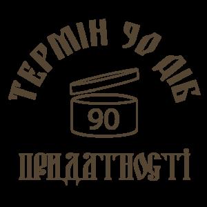 fon-01-min
